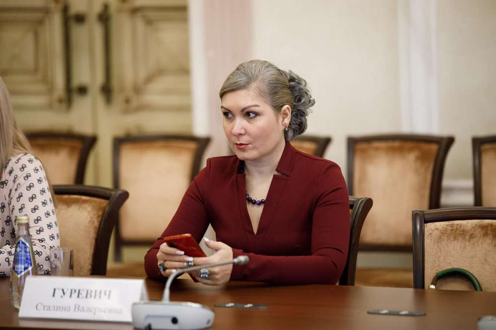 Сталина Гуревич