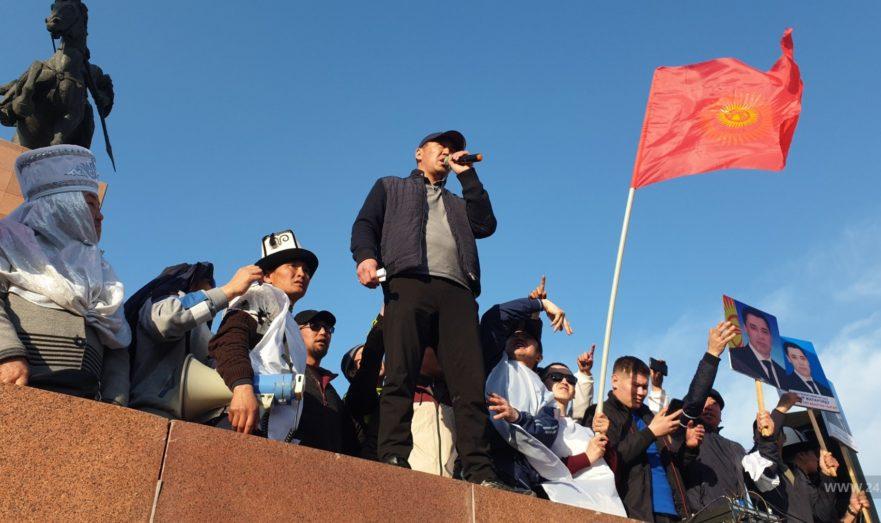 Митинг в поддержку Садыра Жапарова