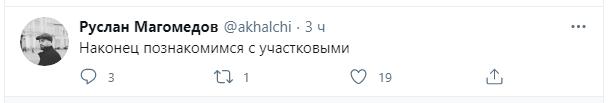 Скриншот комментария в Твиттер.