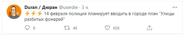 Скриншот комментарий в соцсети Твиттер.