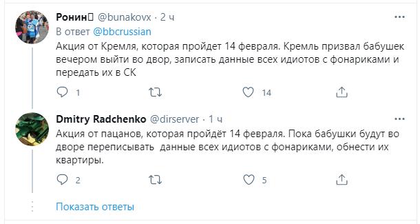Скриншот комментарий в социальной сети Твиттер.