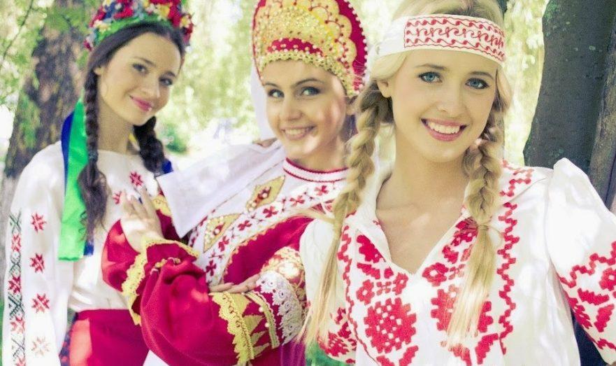 Три славянки