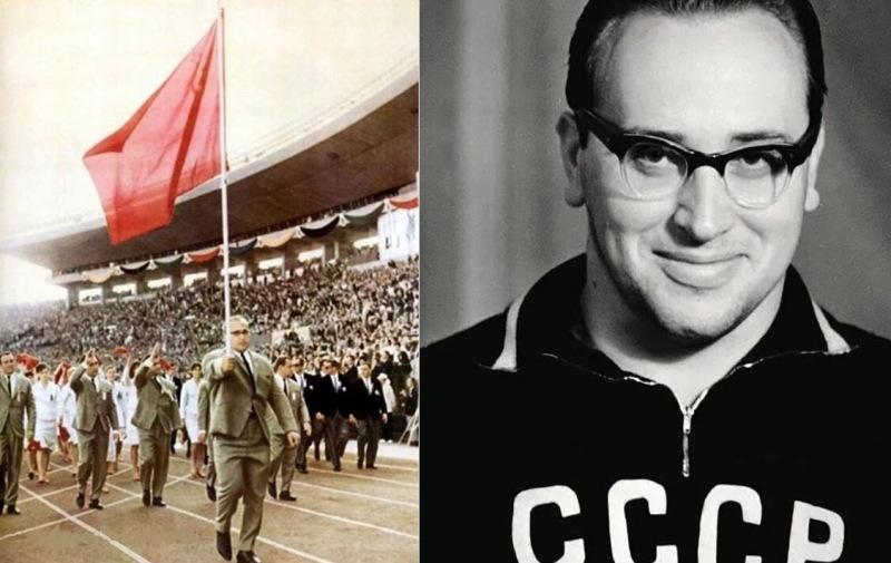 Юрий Власов несёт флаг СССР