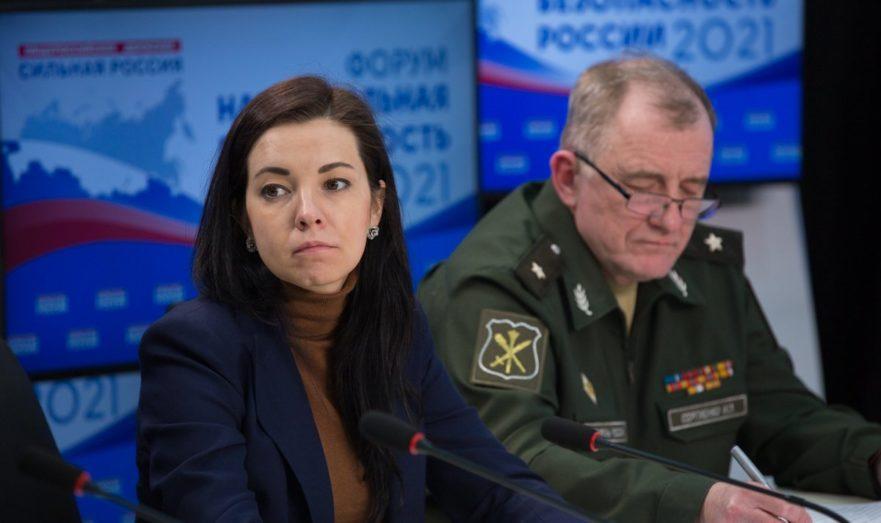 «Защитить молодежь от молодежи»: Участники форума «Национальная безопасность России» назвали основные проблемы