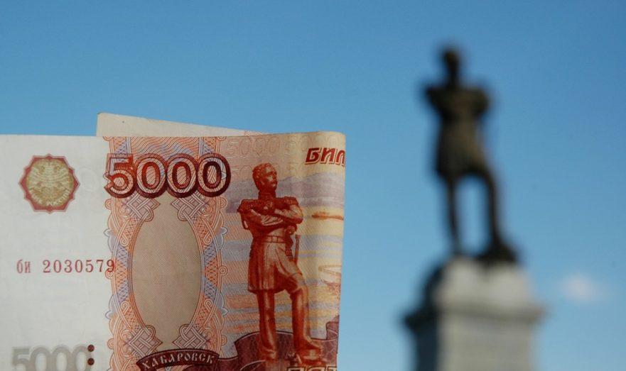 Купюра в 5 000 рублей и памятник Ниоклаю Муравьёву-Амурскому