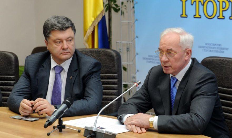 Пётр Порошенко и Николай Азаров