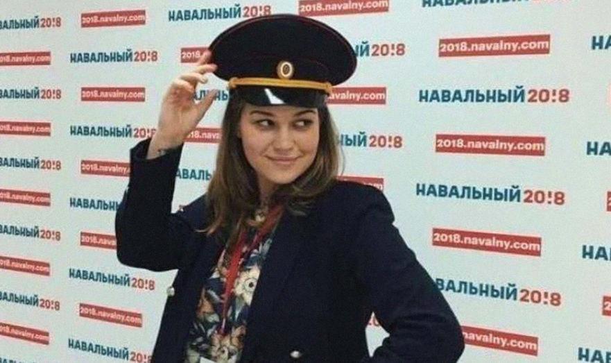 Алена Нарвская
