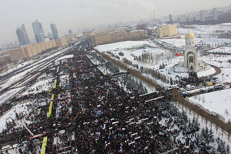 Митинг на Поклонной горе 4 февраля 2012
