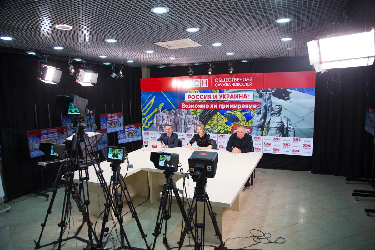 Пресс-конференция «Россия и Украина: возможно ли примирение?»