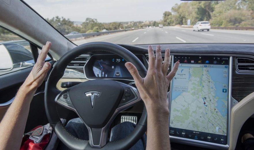 Автопилот а автомобиле Tesla