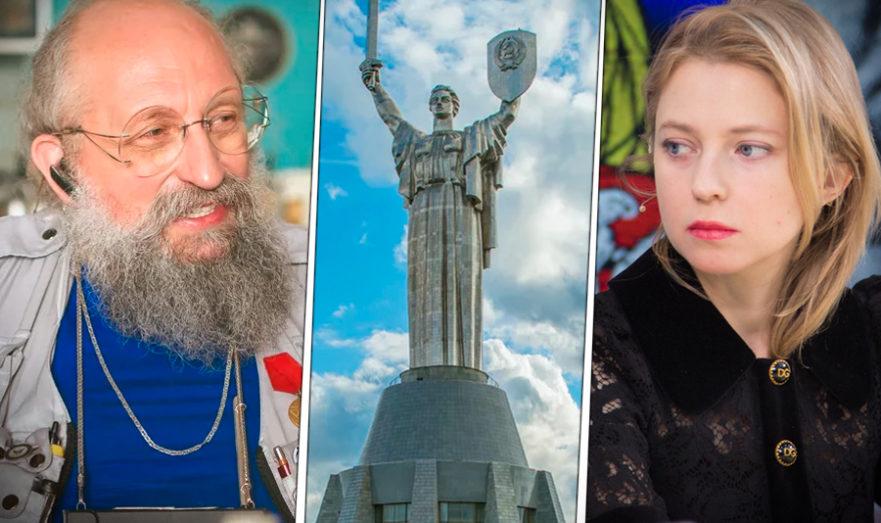 Анатолий Вассерман и Наталья Поклонская