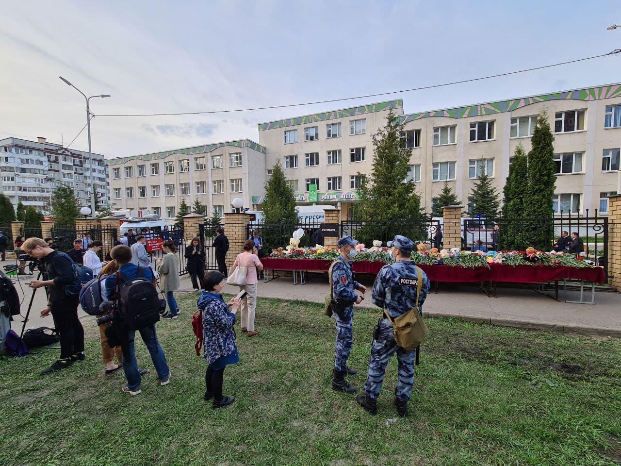 Временный мемориал в Казани