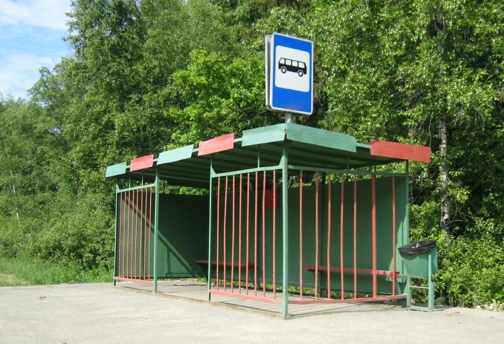 Остановка пригородного автобуса