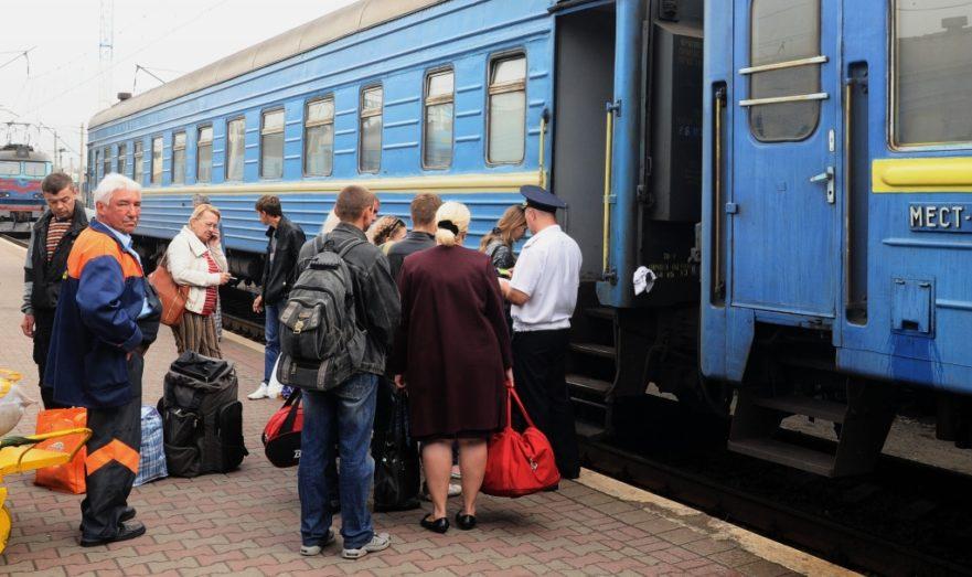 Проверка проездных документов на Украине