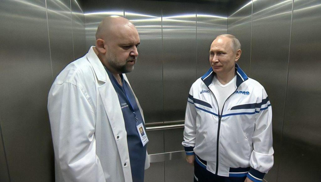 Денис Проценко и Владимир Путин