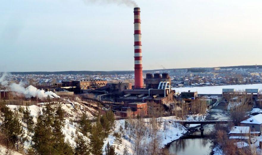 Завод «Режникель»