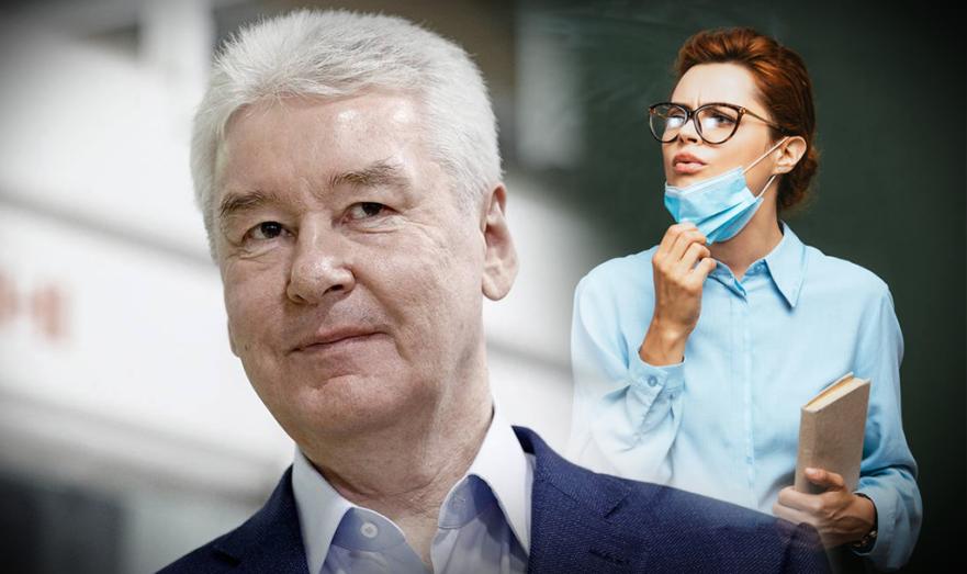 Сергей Собянин и учительница