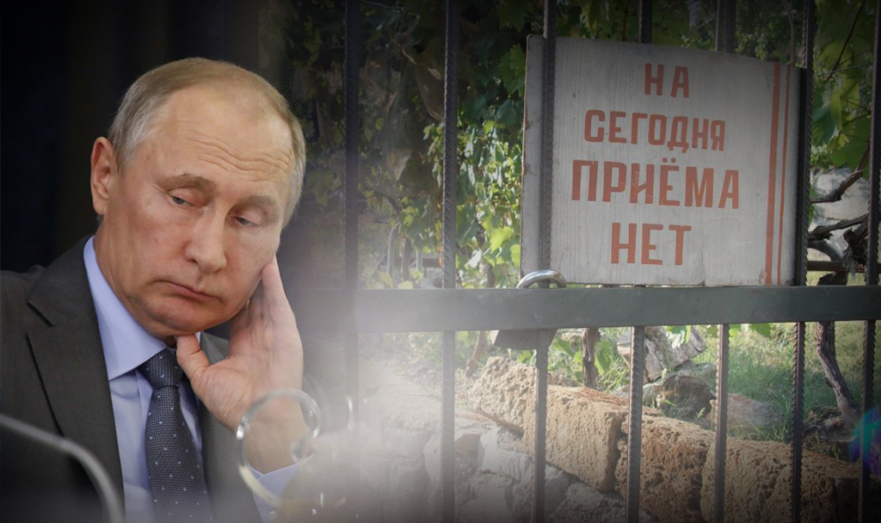 На сегодня у Путина приёма нет